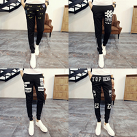 Polyester & Cotton Middle Waist Men Casual Pants, different size for choice & skinny & breathable, different color and pattern for choice, Sold By PC