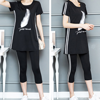 Polyester Plus Size Women Casual Set mid-long style   flexible   slimming Pants   top printed feather black Sold By PC