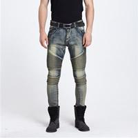 Denim Men Jeans washed patchwork blue Sold By PC