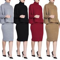Polyester Plus Size Nightclub Set back split skirt & top patchwork Sold By Set
